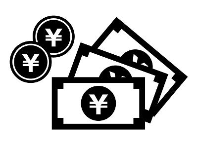 信託報酬っていつ払うの?投資信託を買うと発生するコストをまとめてみる