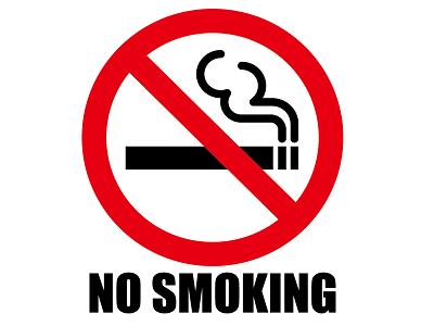 配当利回りが魅力的なタバコ株へ投資を躊躇する理由